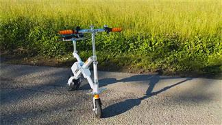 Airwheel E6 Smart Electric Bike